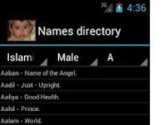 Baby names directory 1.3.7 Screenshot