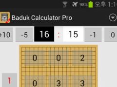 Baduk Calc(바둑계산기) Pro 1.0 Screenshot