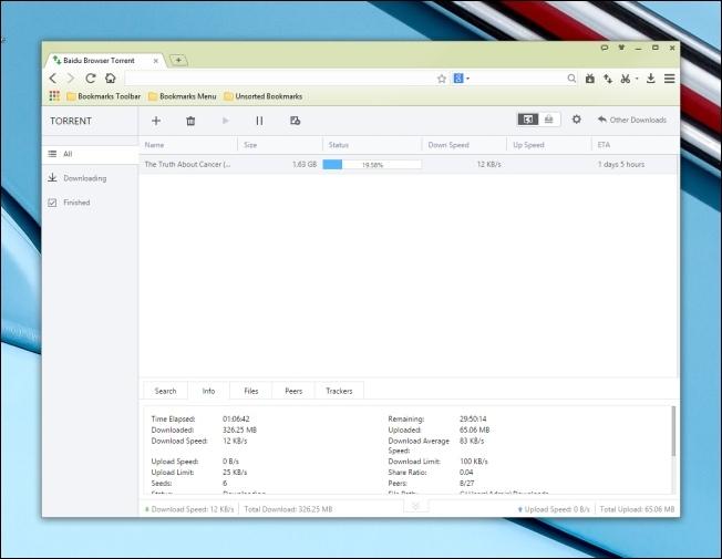 Baidu Browser 40 15 Free Download