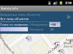 Bakida 1.2 Screenshot
