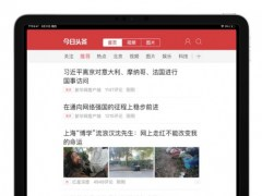 Baking & Snack 2.3.2.1115 Screenshot