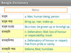 Bangla 2 English Dictionary 6 2 Free Download