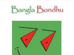 Bangla Bondhu 2.0 Screenshot