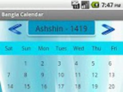 Bangla Calendar 1 7 Free Download