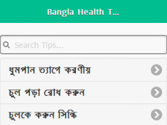 Bangla Health Tips 1.0 Screenshot