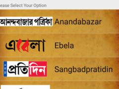 Bangla News - All Bengali News 1 3 Free Download