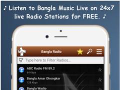 Bangla Radio - Bangla Songs 1.3 Screenshot