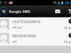 Bangla SMS 2 0 Free Download
