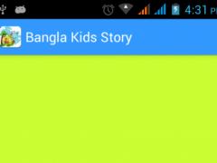 Bangla Story - ছোটদের গল্প 1.3.5 Screenshot