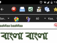 Bangla Stylish Font Ttf Download Bangla Stylish Font Free
