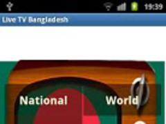 Bangladesh TV Mobile  Screenshot