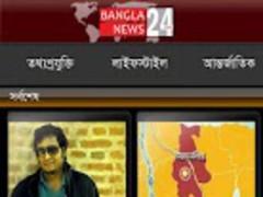 BanglaNews24 1.0.0 Screenshot