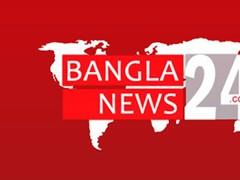 BanglaNews EN TAB 1.0 Screenshot