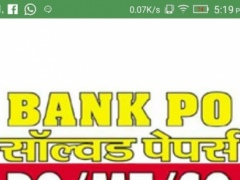 BANK PO CLERK Railway EXAM GK 6.6 Screenshot
