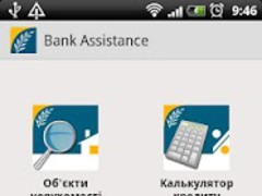 BankAssist 1.12 Screenshot