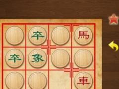 Banqi | 暗棋 | 盲棋 1.3.1 Screenshot