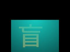 Banqi 1.0 Screenshot