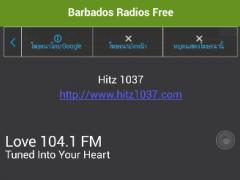 Barbados Radios Free 1.0 Screenshot