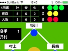 BaseballScoreLite 2.0.0 Screenshot