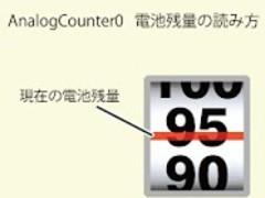 Battery Changer AnalogCounter0 2.0 Screenshot