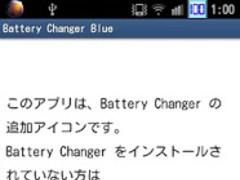 Battery Changer Blue 1.0 Screenshot
