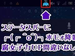 Battery Changer Gey 1.0 Screenshot