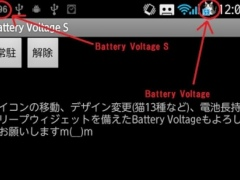 Battery Voltage S 1.1 Screenshot