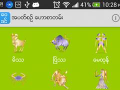 BayDin 1.2 Screenshot