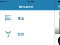 Baygazine! 1.0.2 Screenshot