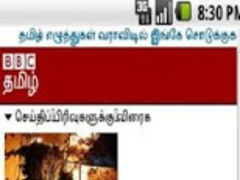 BBC tamil 0.1 Screenshot
