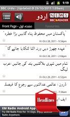 bbc pakistan urdu