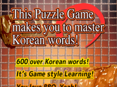 BBQ Puzzle of Korean Word Kids 2.0.4 Screenshot