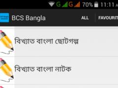 BCS Bangla 1.0 Screenshot