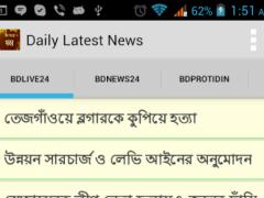 সর্বশেষ সংবাদ BDNews Headlines 5.0 Screenshot