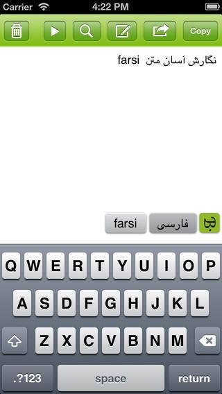 English to farsi dictionary free
