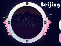 Beijing Opera Theme 1.0.1 Screenshot