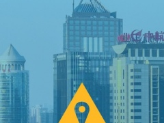 Beijing Tourist Guide 1.0 Screenshot