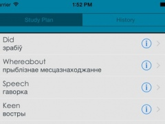 Belarusian Dictionary 1.2 Screenshot