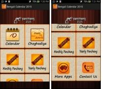 Bengali Calendar Panchang 2015 3.0 Screenshot