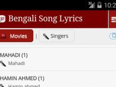 Bengali Lyrics 1.0 Screenshot