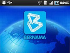 BERNAMA  Screenshot