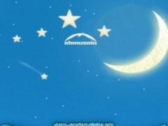 Beshik djirla 1.1 Screenshot