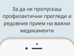 BETTY Pharmacy 1.1.2 Screenshot