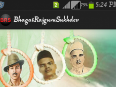 Bhagat Singh Rajguru Sukhdev 1.0 Screenshot