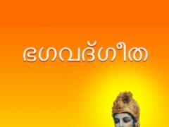Bhagavad Gita Malayalam 1 2 Free Download