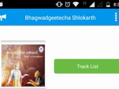 Bhagwadgitecha Shlokarth Audio 3.6 Screenshot