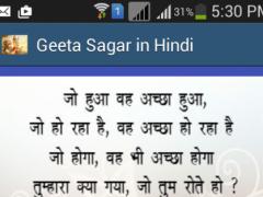 Full Geeta In Hindi Pdf