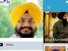Bhai Mandeep Singh Ji Mureed 1.0 Screenshot