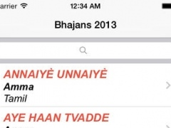 Bhajan 2012 Lite 1.2 Screenshot