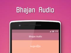 Gujarati Bhajan Audio , Lyrics 1.5 Screenshot